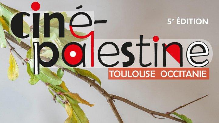 مهرجان سينما فلسطين
