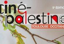 Photo of الدورة الخامسة من مهرجان سينما فلسطين تلقي الضوء على غزة ماضياً وحاضراً