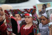 Photo of يوم التراث الفلسطيني ومعرض خيرات فلسطين بنسخته الثالثة