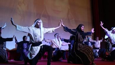Photo of بالصور – افتتاح مهرجان أيام فلسطين الثقافية في المسرح الوطني اللبناني