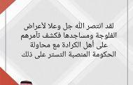 #بغداد#تفجيرات_الكرادة