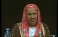 الشيخ ابن باز شرح حديث من الجمعة الى الجمعة ...