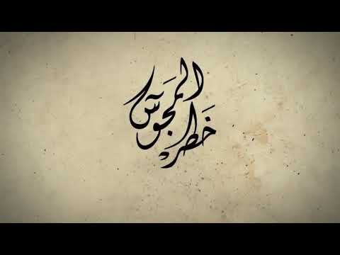 دور القاعدة في المؤامرة على الثورة