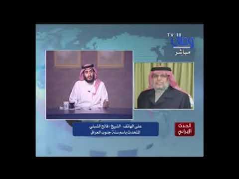 مشاركتي على قناة وصال بخصوص الشأن الإيراني