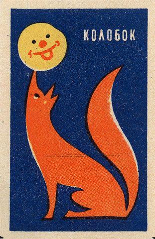 matchbox-art-vintage-advertising-japan-3