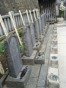 Grave Stones of the 47 Samurai