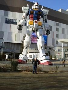 Gundam Suit