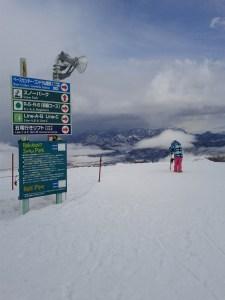 Hakuba 47 ski hill, Nagano