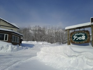 Skiing in Niseko, Pension Anne