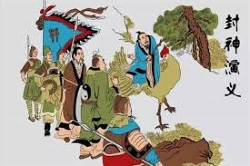 《封神演義》中各路神仙道人阻擋姜子牙保周伐紂,最後都是自取滅亡(網絡圖片)