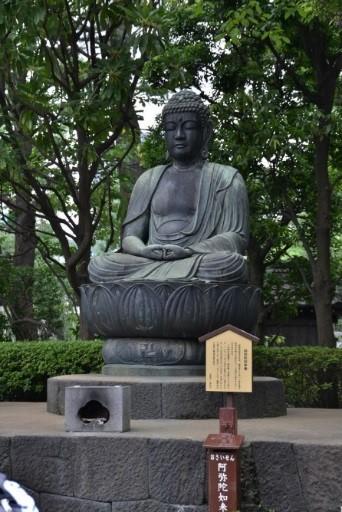 Tokyo viaggio in Giappone pagode templi viaggio itinerante