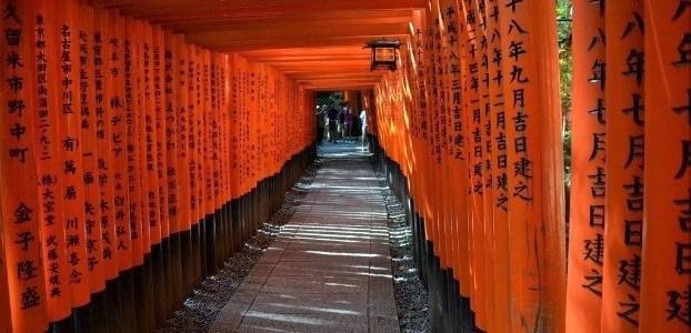 Viaggio in Giappone: consigli ed itinerario