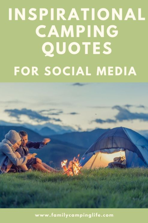 camping quotes to inspire