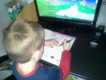 Learn To Read With Phonics School