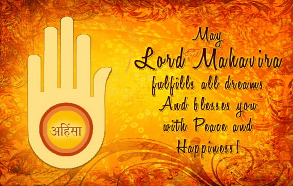 Mahavir Jayanti Greeting Cards Family Guide