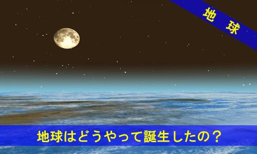 earth-968