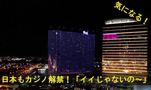 casino-3508