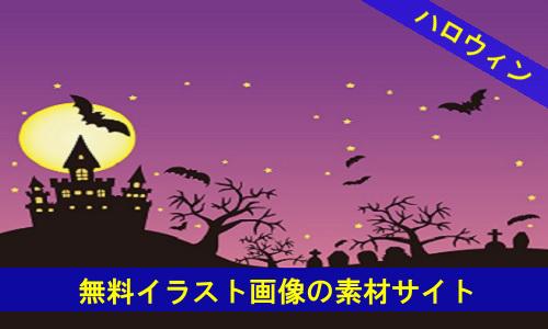 halloween-4-3212