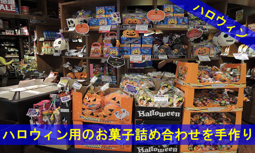 halloween-7-3660