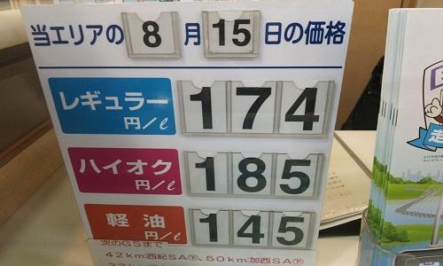 nishinomiya-2901-17