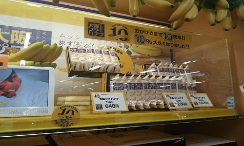 nishinomiya-2901-18