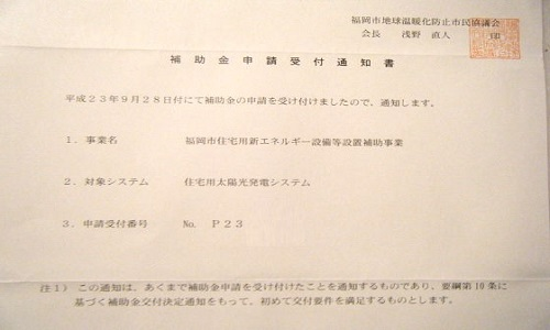 taiyoukou-4-3676-1