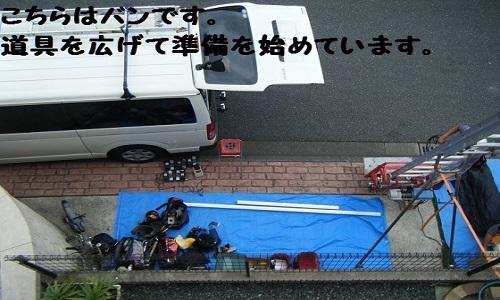 taiyoukou-6-3724-2