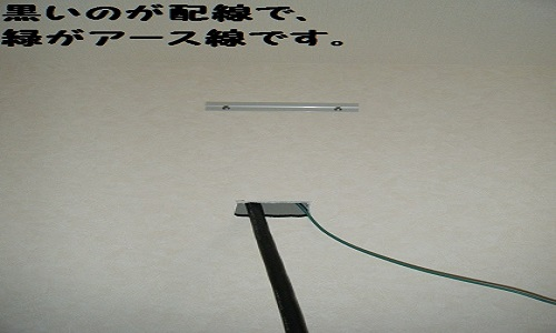 taiyoukou-8-3762-1