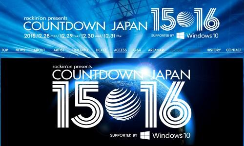 countdown-4132-2015