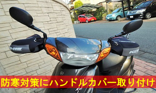 handlecover-001