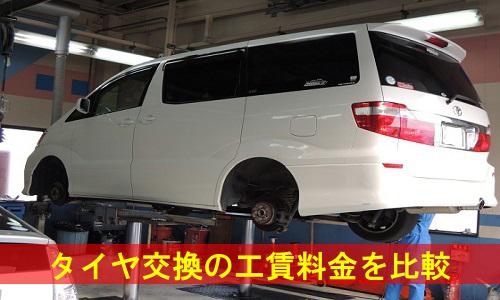 tire-2-4400