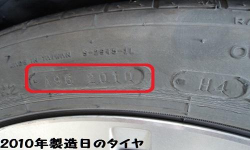 tire-4383-2