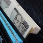 金運アップ!財布を購入したら「これ」をすることで金運財布になる