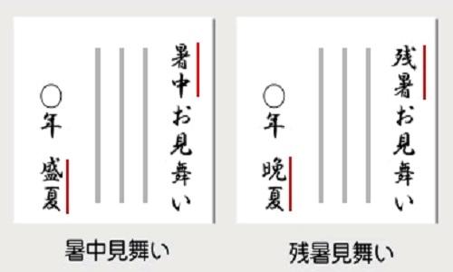 shocyuumimai-3-8396-2