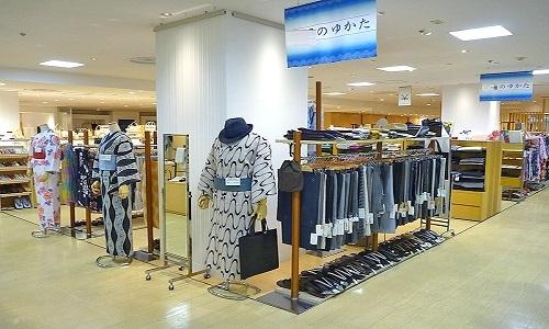 yukata-13-9867-1