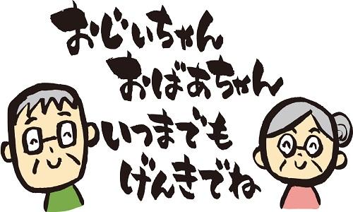 keirou-2-10166-0