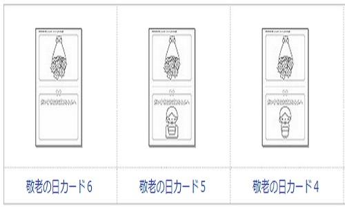 keirou-3-10183-5