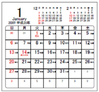calendar-10530-12