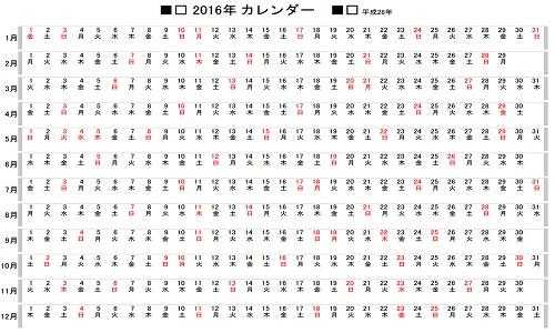 calendar-10530-4