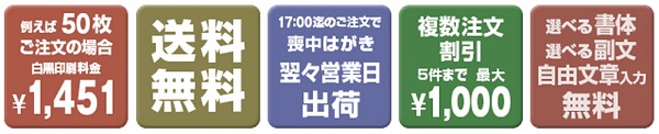 mochu-5-10427-2