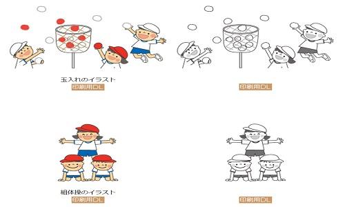 undoukai-7-10455-2