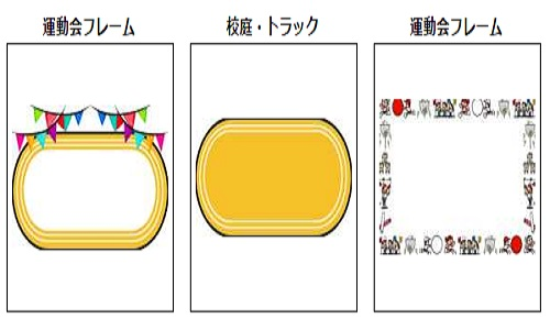 undoukai-7-10455-3