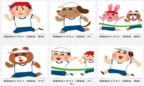 undoukai-7-10455-9