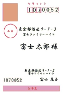 nenga-33-10954-2