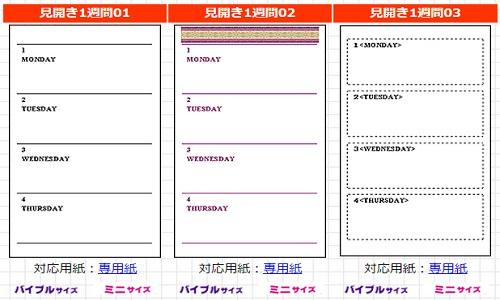 tecyou-2-10569-6