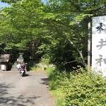 嵐ファンが集う福岡県糸島の櫻井神社への行き方・アクセス方法