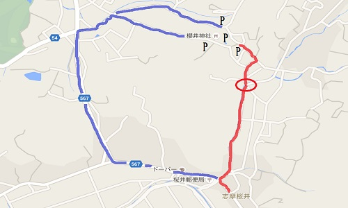 sakurai-12219-3