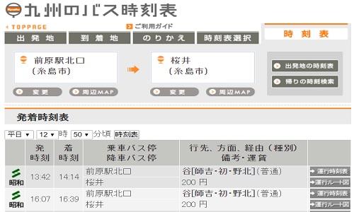 sakurai-12219-9