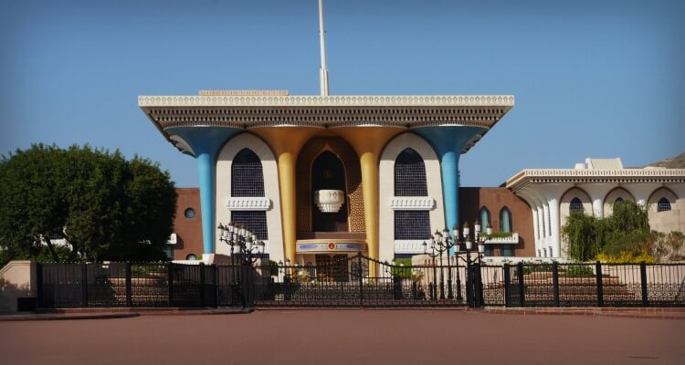 Qas al Alam, the Omani Presdiental Palace