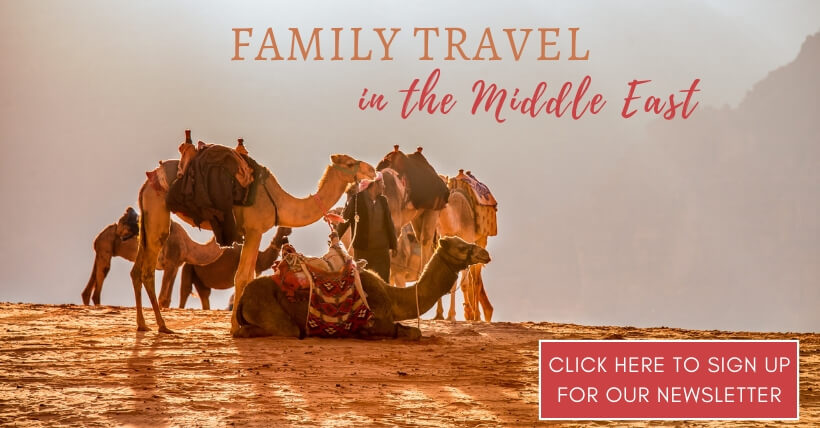 Camels in the Jordanian desert - sign up logo for Family travel in the Middle East